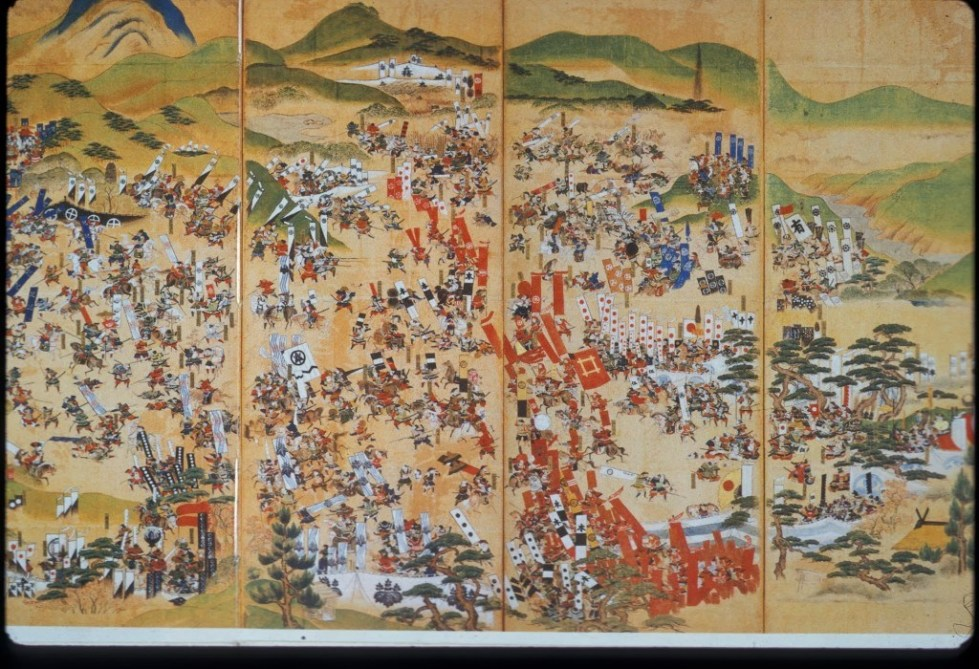 battleofsekigahara